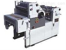 六开胶印机
