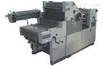 六开打码胶印机
