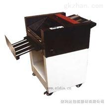 供应依利达品牌ED-2000自动折纸装订机,订折机