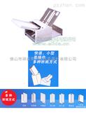 依利达ED-150自动折纸机