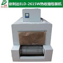 台山热收缩膜包装机采用PVC包装