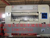 1300型全开液压程控、|数显切纸机系列|1300型液压电脑切纸机分纸机系列|