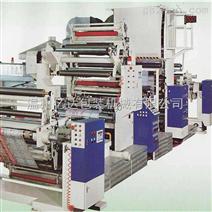 干式复合机、复合机厂家、多功能复合机、复合机专家