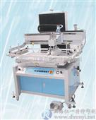 H-250/C 电脑平面丝印机 滚筒丝印机