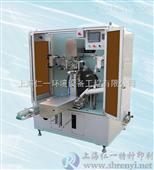JH-AHR80 瓶盖、软管全自动烫金机