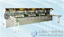 豆油商标印刷机三色全自动丝印机
