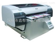 KTV天花板印刷设备,彩色上色机,多功能平板印刷机