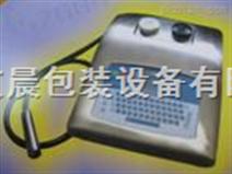 供应小字符喷码机,日期喷码机,电脑喷码机
