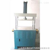 利佳LJ206油压立式压平机(单头)