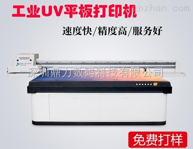 鼎力充电宝打印机 手机壳彩印机 厂家直销