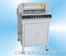 上海香宝XB-8450V 精密切纸机