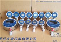 LCD顯示型壓力變送器MPM4760泵站使用