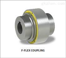 F-FLEX COUPLING柔性聚氨酯联轴器总代理