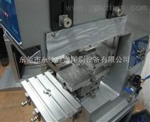移印机胶头,移印机配件,单色移印机胶头,双色移印机胶头