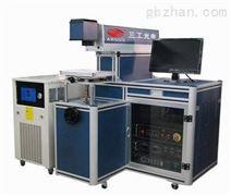 【供应】不锈钢激光打标机 塑料激光打标机