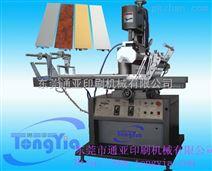 TYH-WS300M气动热转印机