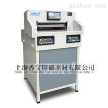 上海香宝XB-580EP 程控切纸机