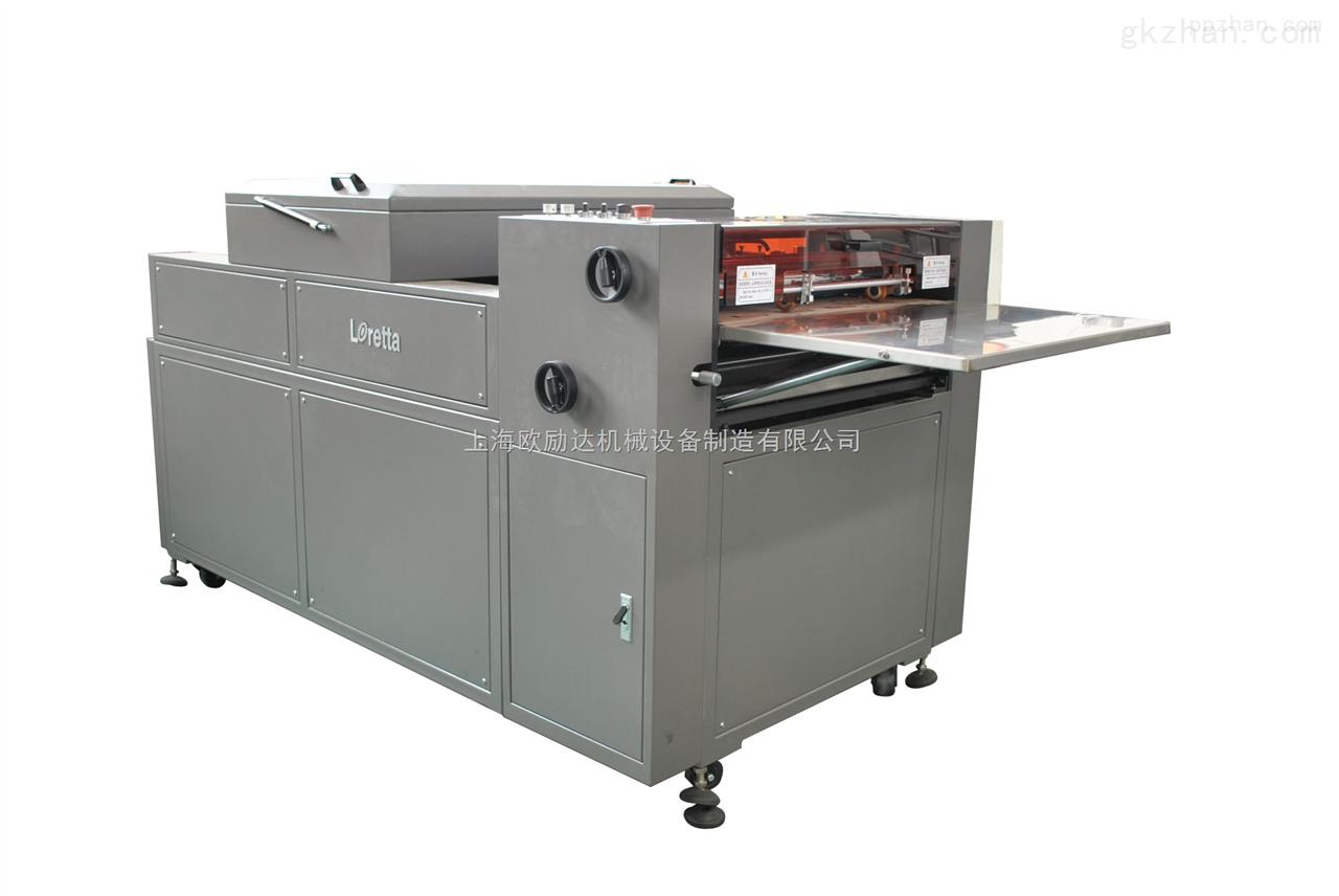 半自动UV上光机 CASG-650/750B