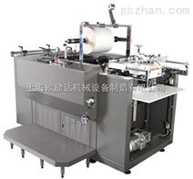 CATL-520全自动预涂膜覆膜机