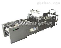 CATL-800B全自动预涂膜覆膜机