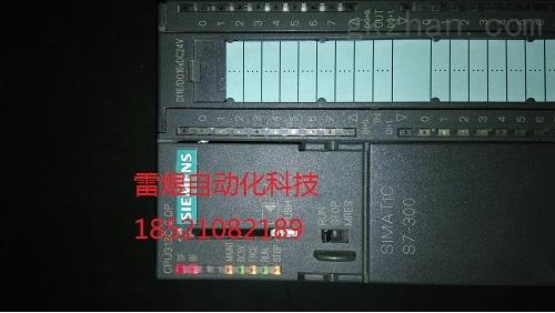 苏州西门子s7-200/300/400PLC维修、PLC解密