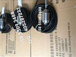 CD-21D-C垂直测振传感器振动SLMCD-21TE。BCD-21A。CD-2-2-S