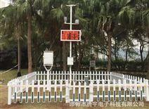 学校小型气象站