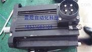 三菱伺服电机转不动维修