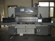 【供应】QZKA1150 程控切纸机