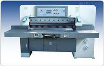 【供应】920程控切纸机