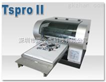 个性服装印花机