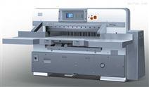 920液压数显切纸机