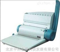 折叠式梳式装订机