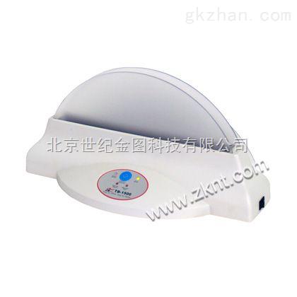 金图TB-1500热熔装订机 会议文件快速装订设备