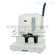 金图财务凭证档案装订机 尼龙管热铆打孔装订机