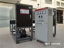 成都博聯高油溫低壓力導熱油電加熱器