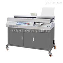 供应金图PB-4500全自动胶装机外销机型