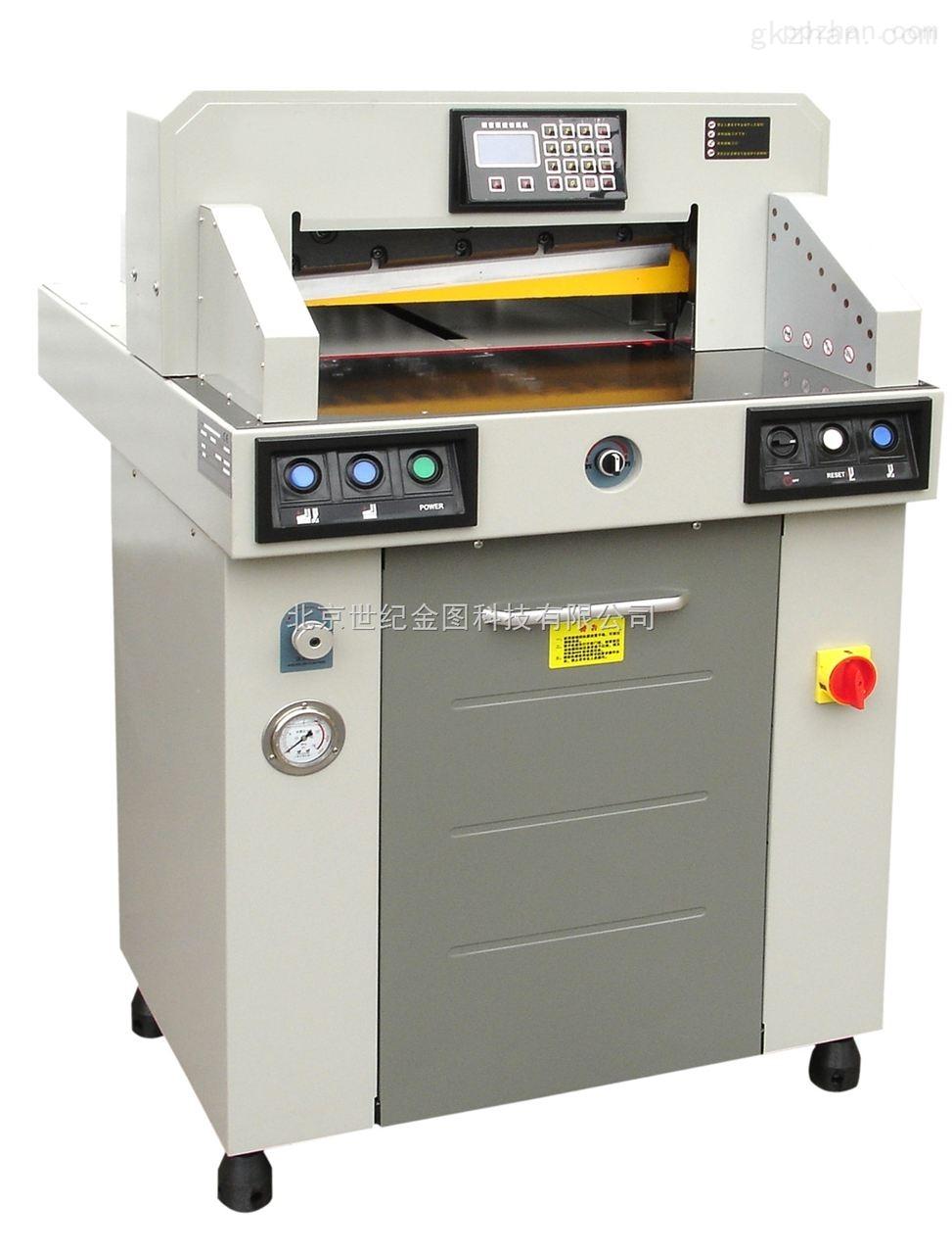 北京金图自动程控液压切纸机