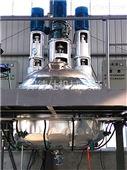 供應多功能分散釜 表面活性劑生產設備