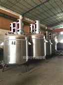 供应河北蒸汽加热反应釜 腹膜胶生产设备