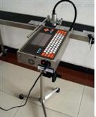 泰安电脑喷码机