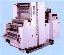四开多功能彩色胶印机