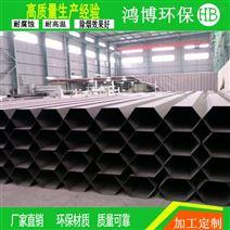 湿电除尘配件,玻璃钢钢阳极管,除雾器的优点