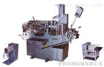 拉杆型不干胶商标印刷机/东铁不干胶商标机