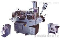 电脑型商标印刷机/东铁不干胶商标机