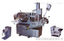 拉杆型商标印刷机/东铁不干胶商标机