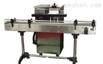 500E经济型手持式快速电磁感应铝箔封口机