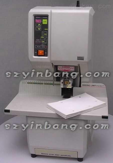 日本NCL NB-108财务凭证装订机