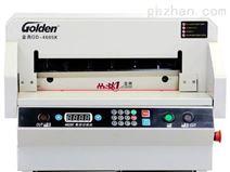 经济型程控液压切纸机