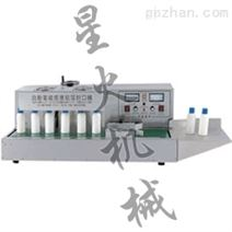 蜂蜜封口机-台式电磁感应自动铝箔封口机